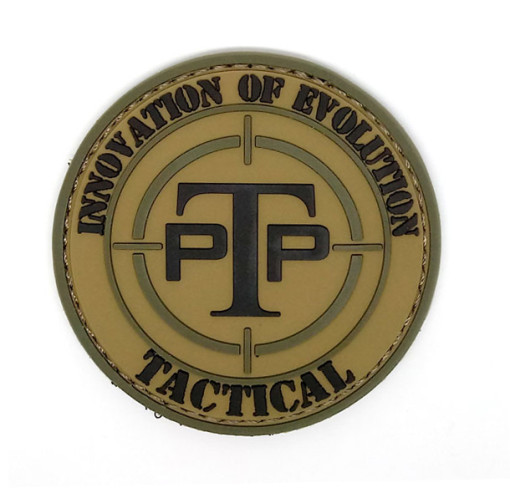 PVC-Patch